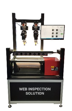 web-inspection-solution
